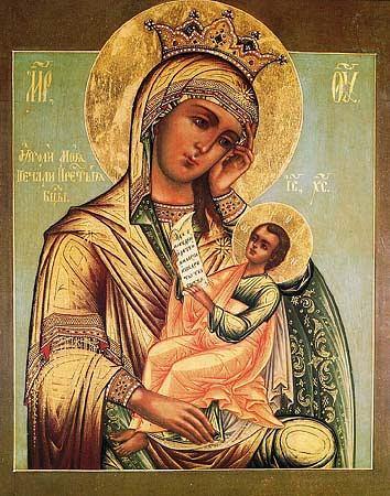 Qu'elle est belle NOTRE-DAME ! (icônes orthodoxes de la Vierge Marie et l'Enfant Jésus) A10
