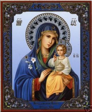 Qu'elle est belle NOTRE-DAME ! (icônes orthodoxes de la Vierge Marie et l'Enfant Jésus) A14