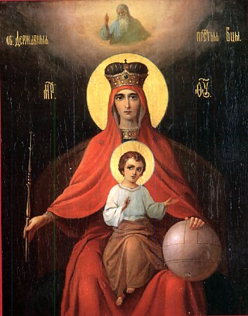 Qu'elle est belle NOTRE-DAME ! (icônes orthodoxes de la Vierge Marie et l'Enfant Jésus) Peintu10