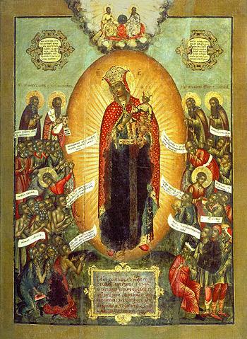 Qu'elle est belle NOTRE-DAME ! (icônes orthodoxes de la Vierge Marie et l'Enfant Jésus) Z10