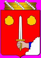 [Archives] Anoblissements lors de mandat ducal A14c10