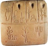 Esthétique des tablettes d'argile Argile12