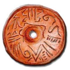Esthétique des tablettes d'argile Dikili10
