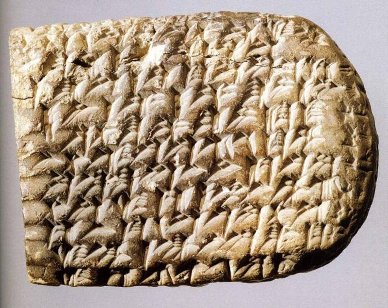 Esthétique des tablettes d'argile Jpg_5010