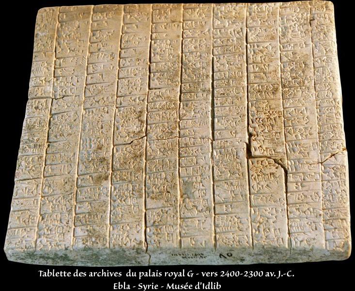 Esthétique des tablettes d'argile Tablet12