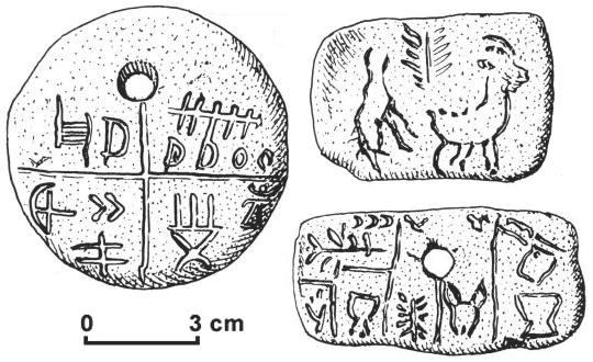 Esthétique des tablettes d'argile Tartar10