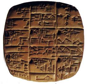 Esthétique des tablettes d'argile Ur10