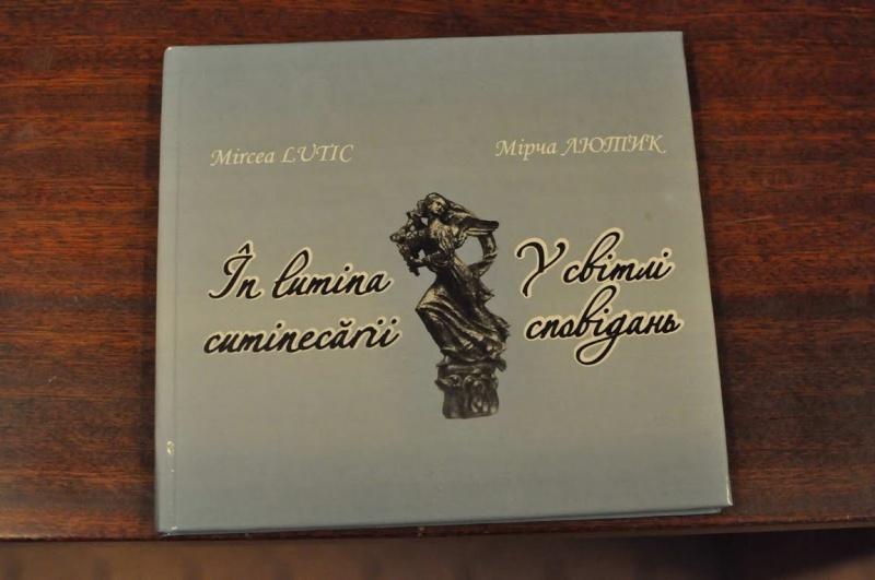 """Lansare de carte: Mircea Lutic. """"ARMINDEN CU HERUVIMI"""" si """"IN LUMINA CUMINECARII"""" Clip_149"""