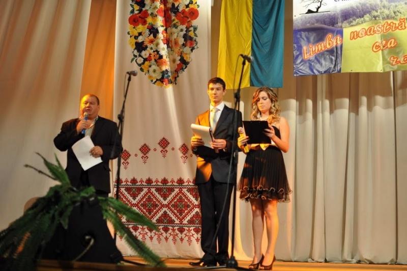 LIMBA NOASTRĂ CEA ROMÂNĂ Chişinău-31 august 2011 si Cernăuţi 10 sept 2011 Clip_216