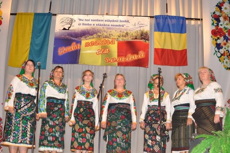 LIMBA NOASTRĂ CEA ROMÂNĂ Chişinău-31 august 2011 si Cernăuţi 10 sept 2011 Clip_217