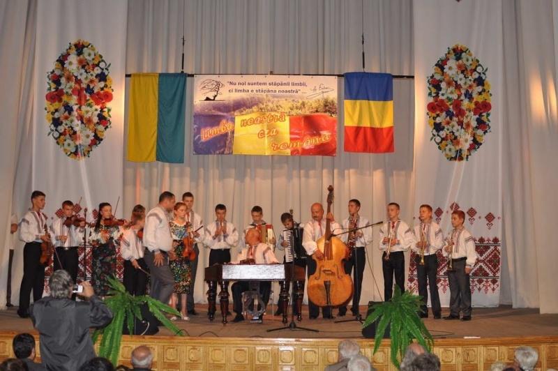 LIMBA NOASTRĂ CEA ROMÂNĂ Chişinău-31 august 2011 si Cernăuţi 10 sept 2011 Clip_220