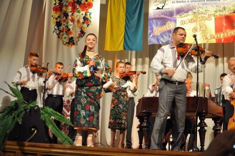 LIMBA NOASTRĂ CEA ROMÂNĂ Chişinău-31 august 2011 si Cernăuţi 10 sept 2011 Clip_221