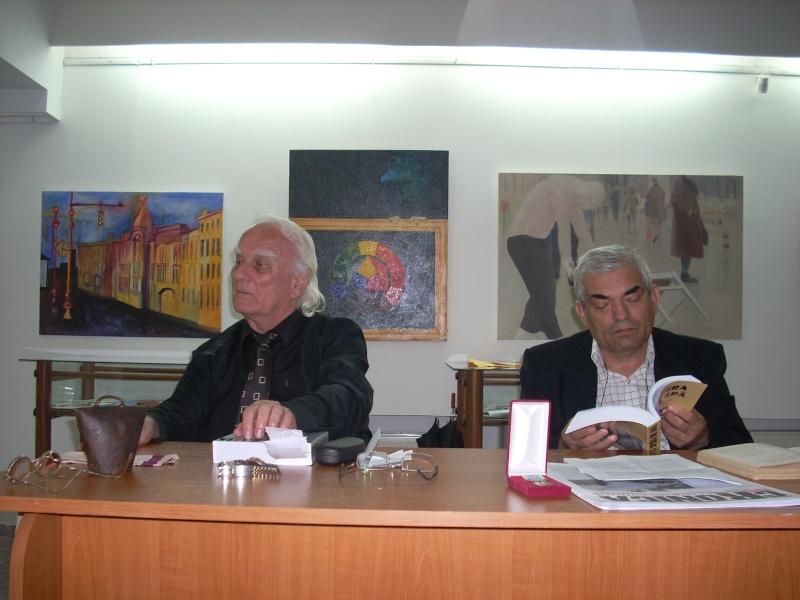 """Şedinţa XXI a Cenaclului Universul Prieteniei-""""ASTRALIA – un continent al poeziei"""" întâlnire de suflet cu omul şi poetul HORIA ZILIERU-19 mai 2012 Horia_10"""