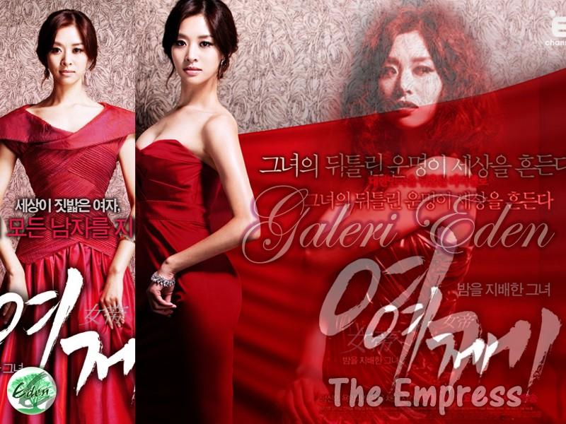 Projet InterTeams 2012 : The Empress Empres10