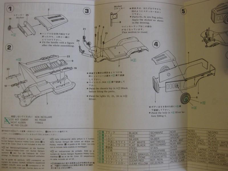 Mercedes Benz G4/W31 [ Hasegawa ; 1/72]:Le Diable roule en Mercedes FINI!!! Photo112