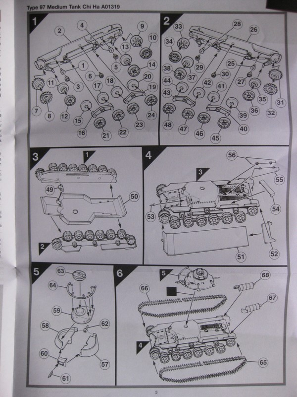 Chi Ha Type 97 medium tank [Airfix, 1/76]: Un de plus ! Photo338