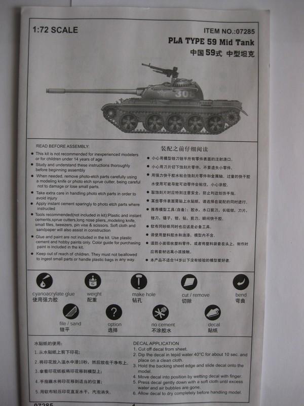 T-59/ T-54 Tank [Trumpeter; 1/72]: un tank pour Benghazi ! FINI!! Photo_21
