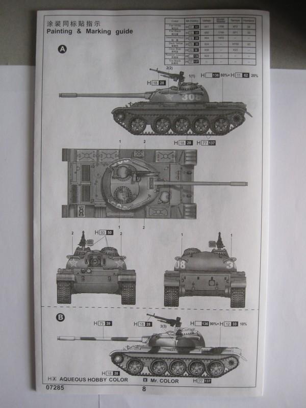 T-59/ T-54 Tank [Trumpeter; 1/72]: un tank pour Benghazi ! FINI!! Photo_25