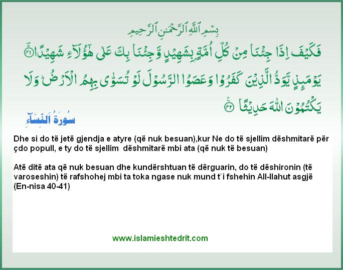 Lotët e Muhammedit Sal-lall-llahu Alejhi Ve Sel-lem Suretu11