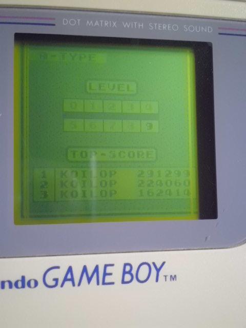 high score tetris game boy (nombres de points et nombres de lignes) Cimg2110