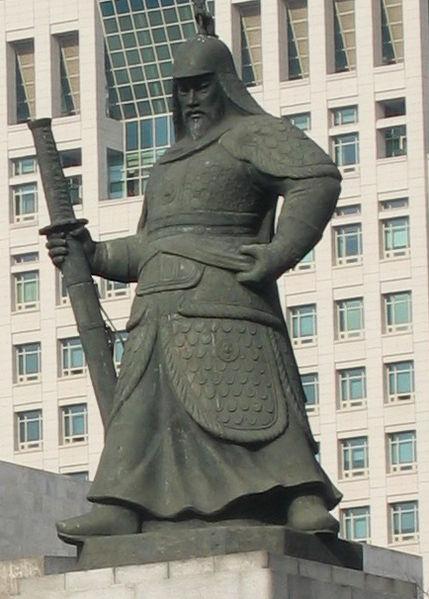 un grand homme et soldat : Yi Sun-sin  429px-10