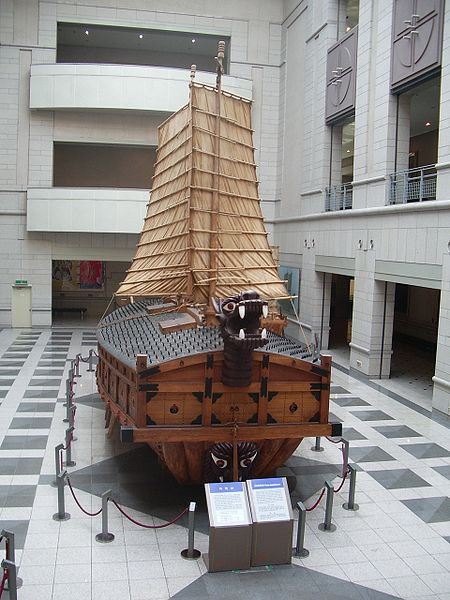 La bataille navale de No Ryang est la dernière bataille de la guerre Imjin, qui oppose la Corée de la dynastie Chosŏn et la Chine de la dynastie Ming à l'empire japonais de Hideyoshi Toyotomi de 1592 à 1598.bataille fondatrice de la corée . 450px-10