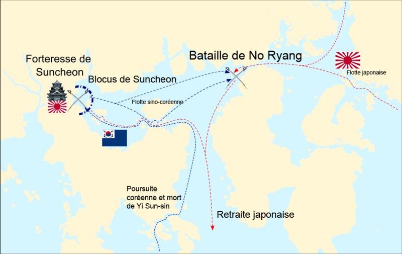 La bataille navale de No Ryang est la dernière bataille de la guerre Imjin, qui oppose la Corée de la dynastie Chosŏn et la Chine de la dynastie Ming à l'empire japonais de Hideyoshi Toyotomi de 1592 à 1598.bataille fondatrice de la corée . 800px-10