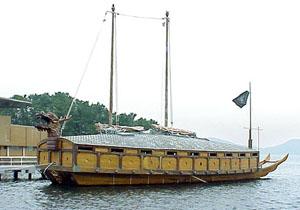 La bataille navale de No Ryang est la dernière bataille de la guerre Imjin, qui oppose la Corée de la dynastie Chosŏn et la Chine de la dynastie Ming à l'empire japonais de Hideyoshi Toyotomi de 1592 à 1598.bataille fondatrice de la corée . Turtle10