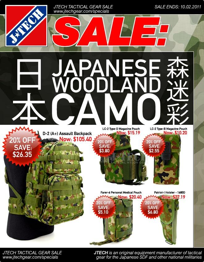 site de vente de tenues rares ( japonais et autres ...) Untitl17