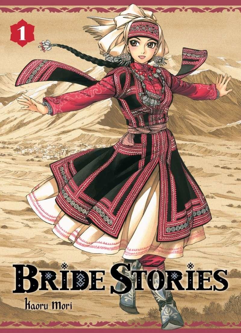 Seinen: Bride stories - Tome 1 [Mori, Kaoru] Bride-11