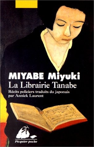 [Miyabe, Miyuki] La librairie Tanabe Librai10