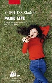 [Yoshida, Shuichi] Park Life Park_l10