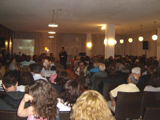 Εκδήλωση του Φιλοπτώχου Ταμείου. Dsc04117