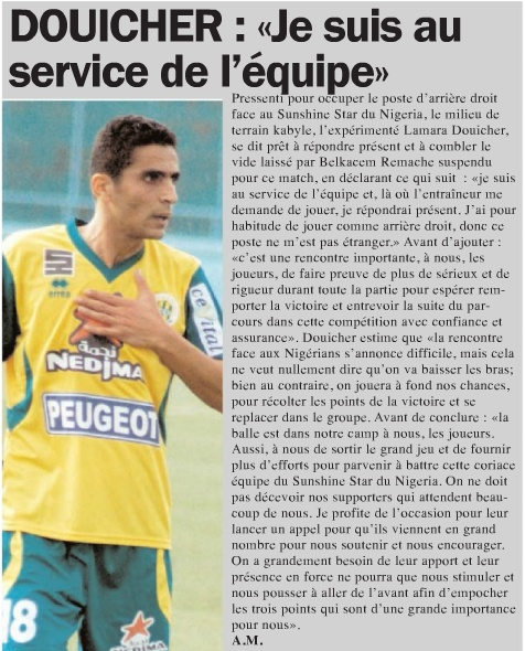 [CC, Groupe B - Journée 2] JS.Kabylie 1 - 2 Sunshine Stars (NGR) (Après Match) - Page 3 Frt_bm10