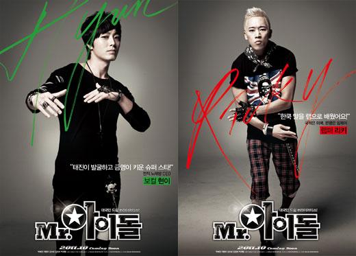 Mr. Idol 20110811