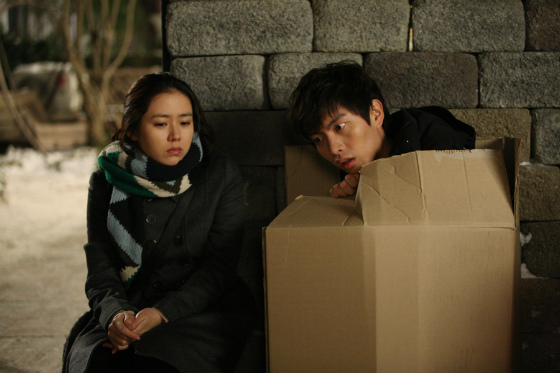 [ Projet K-Film ] Chilling Romance / Spellbound Chilli12