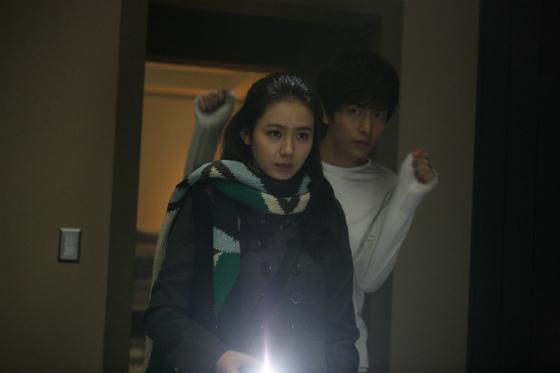 [ Projet K-Film ] Chilling Romance / Spellbound Chilli14