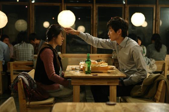 [ Projet K-Film ] Chilling Romance / Spellbound Chilli17