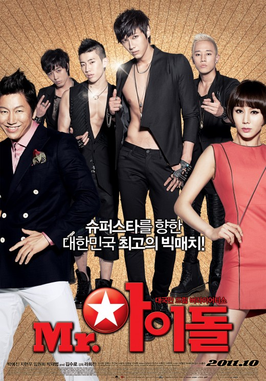 Mr. Idol Mr_ido10