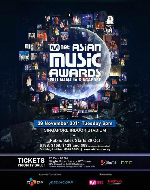 [Awards] Mnet asian music awards le 29.11.11 en direct ! VOTEZ POUR BEAST ! Tumblr19