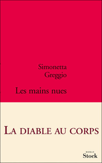 [Greggio, Simonetta] Les mains nues Les_ma11