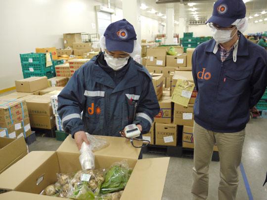 JAPAN's radiation EXPOsure Fl201111
