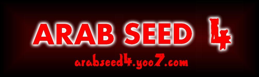 ..::عرب سيد 4::..