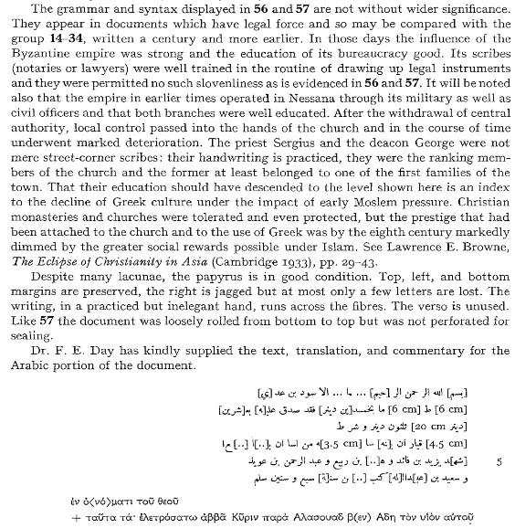 Quand le calendrier lunaire a-t-il été adopté en Islam ? Ness110