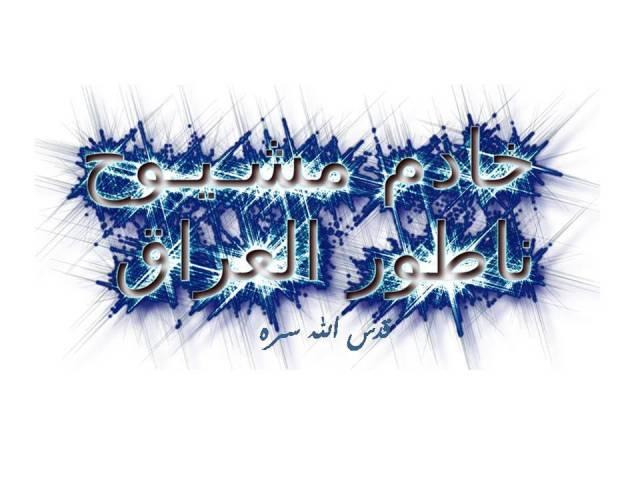 أُعطيات سيدنا عمر بن الخطاب رضي الله عنه لأهل بيت النبوة 1001010