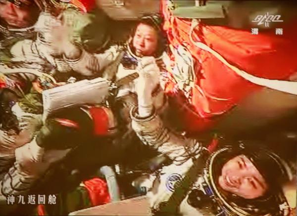 16 juin 2012 - Shenzhou 9 : nouveau vol Chinois habité - Page 4 20120610