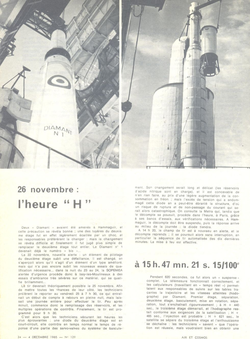 26 novembre 1965 - La France 3ème puissance spatiale 65120410