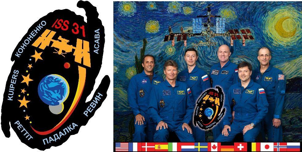 Expedition 31 - Soyouz TMA-04M Sans_t19