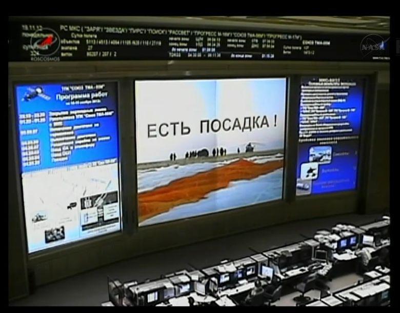 Expedition 33 - Soyouz TMA-06M - Septembre/octobre 2012 - Page 2 Sans_t60