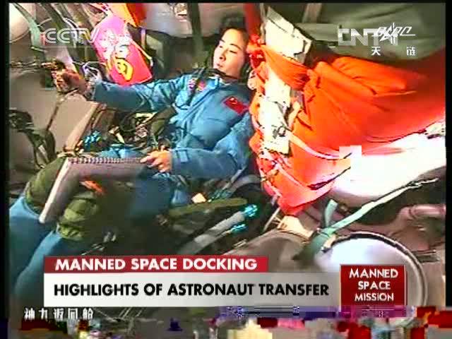 16 juin 2012 - Shenzhou 9 : nouveau vol Chinois habité - Page 4 Vlcsna57